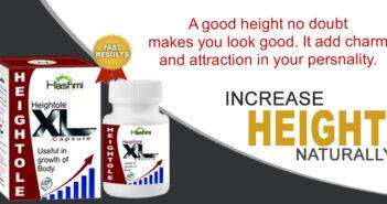 Heightole-XL